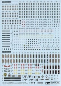 TAMIYA 12625 - 1:16 / 1:35 WWII German Military Insignia Decal Set