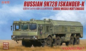 MODELCOLLECT UA72032 - 1:72 Russian 9K728 Iskander-K Cruise Missile MZKT Chassis