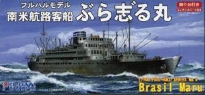 FUJIMI 400891 - 1:700 Brazil-Maru Full Hull Model