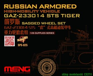 MENG MODEL SPS025 - 1:35 Russian GAZ-233014 STS Tiger Sagged Wheel Set