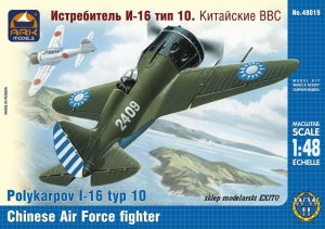ARK MODELS 48019 - 1:48 Polikarpov I-16 Type 10 the Chinese Air Force fighter