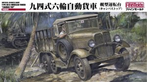 FINE MOLDS FM31 - 1:35 I.J.A. Type 94 6-Wheeled Truck Canvas Top