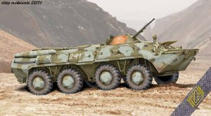 ACE 72171 - 1:72 BTR-80 ( early production series )
