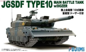 FUJIMI 72244 - 1:72 JGSDF Type 10 Main Battle Tank w/ Dozer