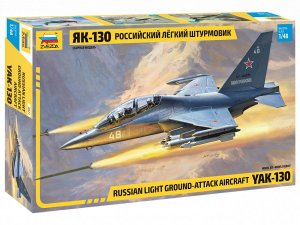 ZVEZDA 4821 - 1:48 Yak-130 Russian Light Ground Attack Aircraft