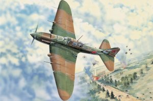 HOBBY BOSS 83204 - 1:32 Ilyushin IL-2 M3 ground attack aircraft