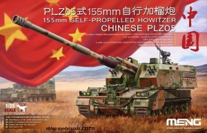 MENG MODEL TS022 - 1:35 Chinese PLZ05 155mm Self-Propelled Howitzer
