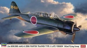 HASEGAWA 07372 - 1:48 21st Kokusho A6M2-K Zero Fighter Trainer Type 11 Late Version 302nd Flying Group