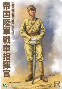TAKOM 1005 - 1:16 Imperial Japanese Army Tank Commander