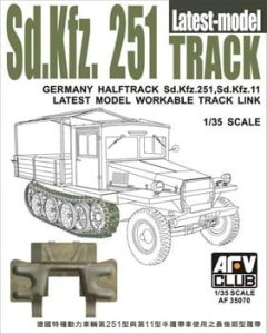 AFV CLUB 35070 - 1:35 Sd.Kfz251 latest model track