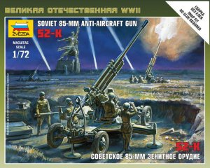 ZVEZDA 6148 - 1:72 Soviet 85 mm anti-aircraft gun