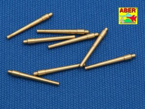 ABER 1:700L-09  - 1:700 Set of 8 pcs 381mm short barrels for turrets with antiblast covers ships Hood