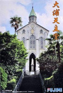 FUJIMI 500676 Oura Tenshudou Catholic Church
