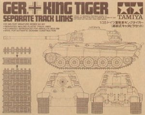 TAMIYA 35165 - 1:35 King Tiger Separate Track Links