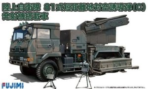 FUJIMI 722900 - 1:72 JGSDF Type 81 Surface-to-Air Missile