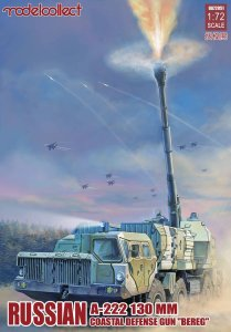 MODELCOLLECT UA72051 - 1:72 Russian A-222 Bereg 130mm Coastal Defense Gun