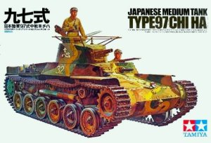 TAMIYA 35075 - 1:35 Japanese Medium Tank Type 97 (Chi-Ha)