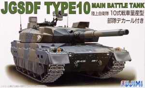FUJIMI 72243 - 1:72 JGSDF Type 10 Main Battle Tank