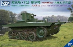 RIICH MODELS 35003 - 1:35 VCL Light Amphibious Tank A4E12 Royal Netherlands East Indies Army