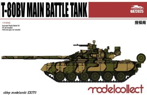 MODELCOLLECT UA72025 - 1:72 T-80BV Main Battle Tank