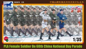 BRONCO CB 35076 - 1:35 PLA female soldier on China 60th National Day Parade