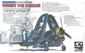 AFV CLUB AR14408 - 1:144 Vought F4U Corsair (Folding Wing Position)