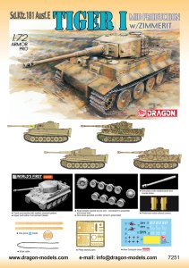 DRAGON 7251 - 1:72 Sd.Kfz.181 Ausf.E Tiger I Mid Production w/Zimmerit
