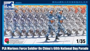 BRONCO CB 35078 - 1:35 PLA Marines Force Soldier on 60th National Day Parade