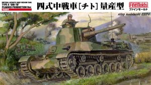 FINE MOLDS FM33 - 1:35 IJA Medium Tank Type 4 Chi-To planned production ver.