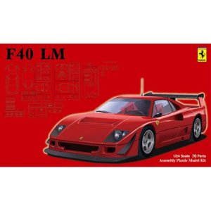 FUJIMI 12645 - 1:24 Ferrari F40 LM w/ window mask
